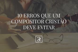 10 erros que um compositor deve evitar