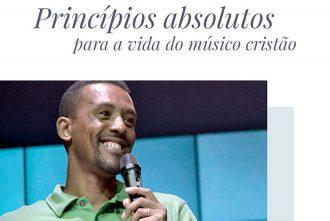 Daniel Souza