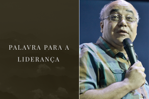 Palavra para a liderança | Judson de Oliveira